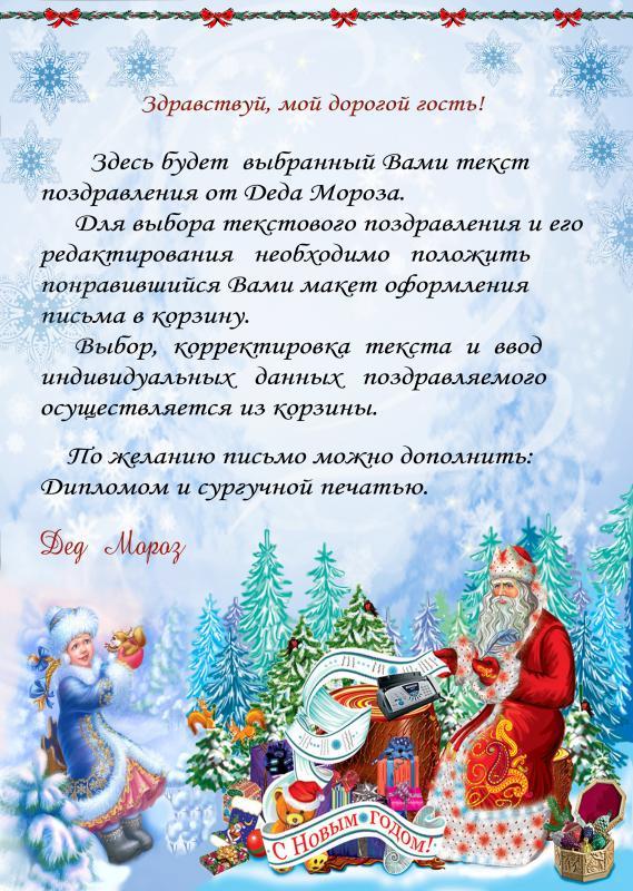 Красная смородина в желе на зиму рецепт с фото
